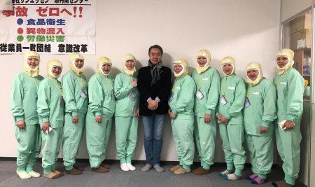 Япон улсын Хүнсний үйлдвэрт ажиллах 15 дадлагажигч нэмэлтээр сонгон шалгаруулж авна.